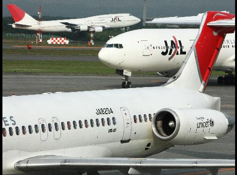 Aéroplans - Japan Airlines